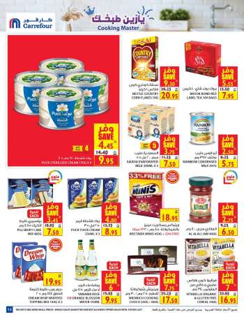 Carrefour Flyer - 02.10.2021 - 02.23.2021.