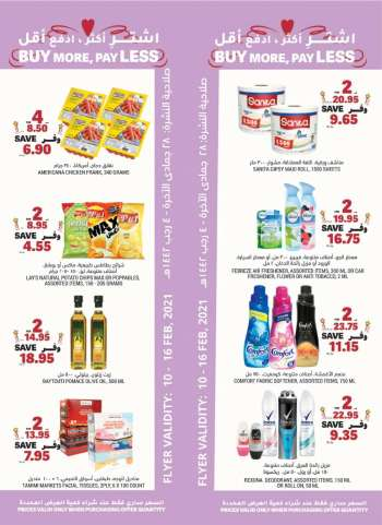 Tamimi Markets Flyer - 02.10.2021 - 02.16.2021.