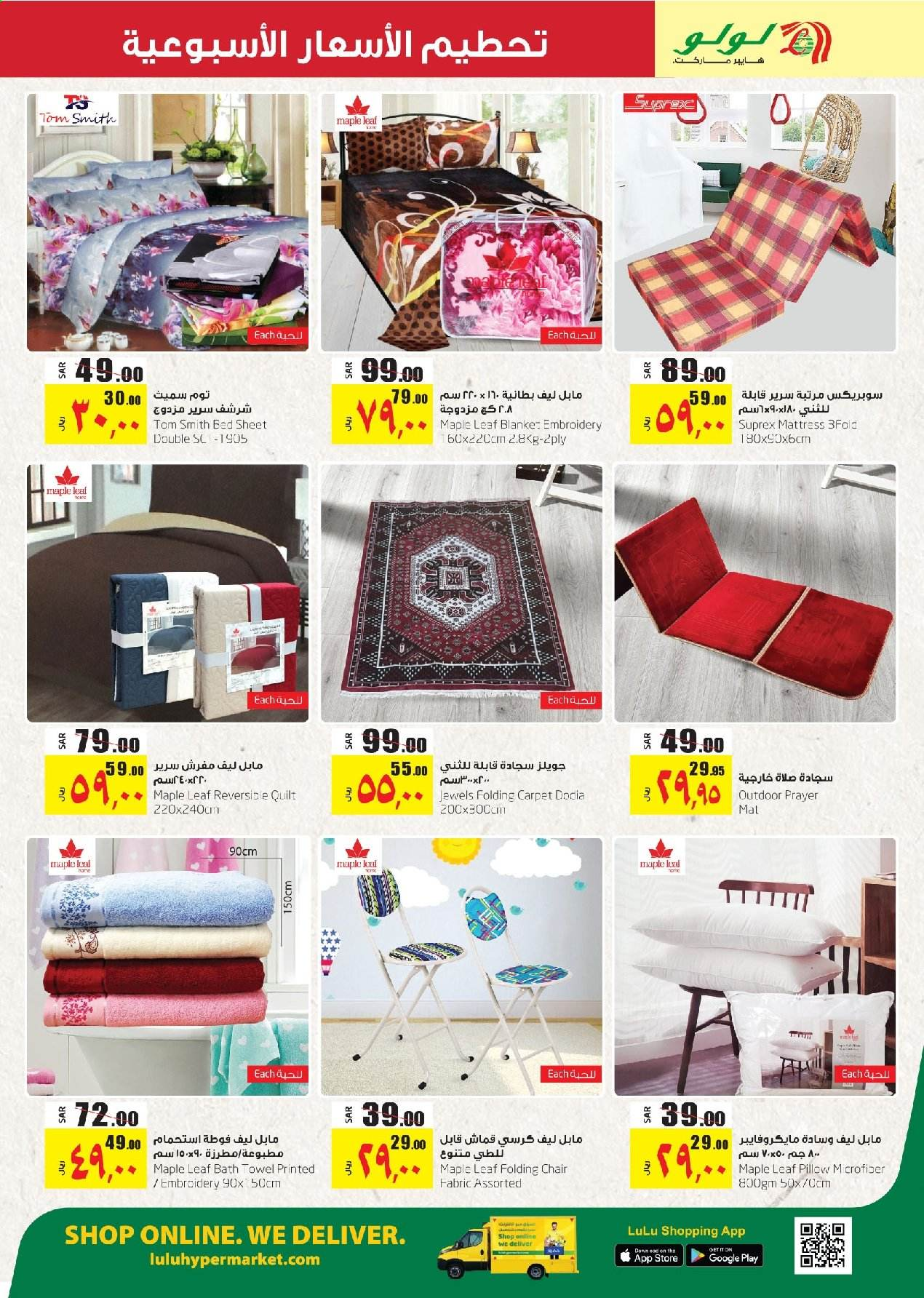 <retailer> - <MM.DD.YYYY - MM.DD.YYYY> - Sales products - ,<products from offers>. Page 20.