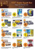 AlJazera Shopping Center Flyer - 08.20.2020 - 09.02.2020.