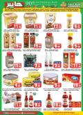 Prime Supermarkets Flyer - 09.22.2020 - 09.30.2020.